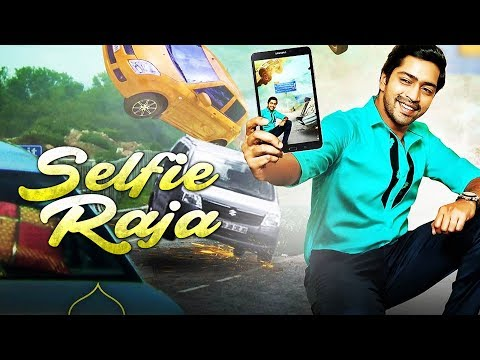 Selfie Raja (2017) Latest South Indian Full Hindi Dubbed Movie | Allari Naresh, Sakshi Choudhary