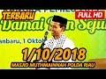 Download Lagu Ceramah Terbaru Ustadz Abdul Somad Lc, MA - Masjid Muthmainnah Polda Riau Mp3 Free