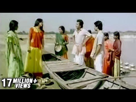 Video Anari Na Chinyo - Sachin & Sadhana Singh - Nadiya Ke Paar download in MP3, 3GP, MP4, WEBM, AVI, FLV January 2017