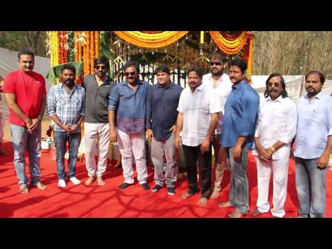 Touch Chesi Chudu Movie Opening Video