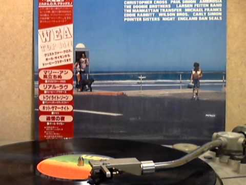 Ambrosia - You're The Only Woman [Stereo Lp version]