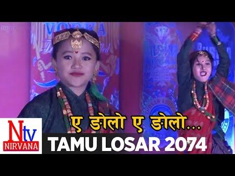 (Ye Ngolo Ye Ngolo |  Tamu Losar 2074 live performance..3 min.22 sec.)