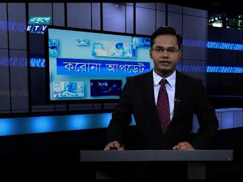Corona Virus Update || 12 Pm || 26 October 2020 || ETV News