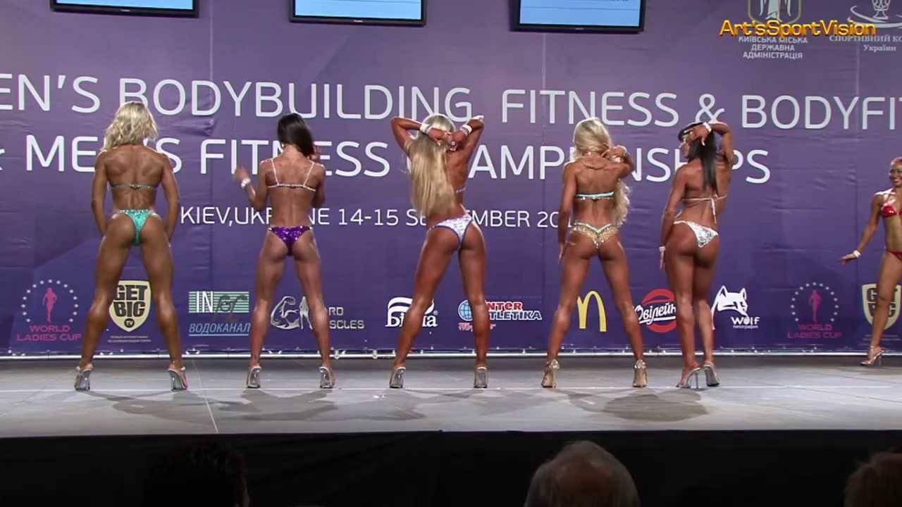 2013 World IFBB Women's BIKINI FITNESS up to 158 cm – FULL