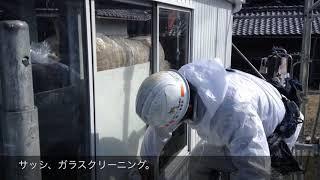 関市 ガラスクリーニング/S様邸/石井
