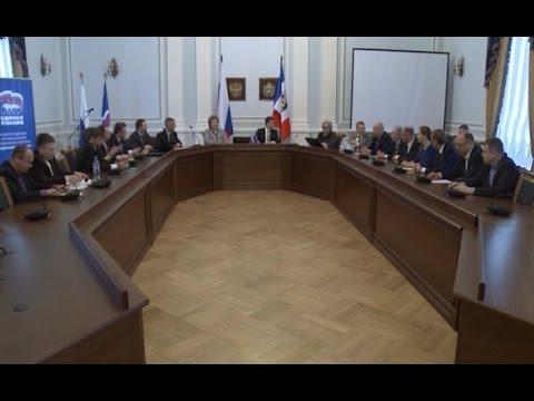В Великом Новгороде прошла конференция местного отделения политической партии