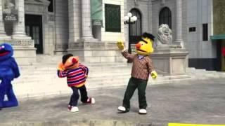 Funny Ish ( Sesame Street  Geto Boys )