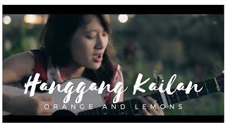 Hanggang Kailan - Dio Loquias (cover)