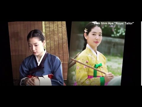 Park Shin Hye Pretty As The Flower Queen At Royal Tailor