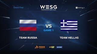 Team Russia против Team Hellas, Первая карта, WESG 2017 Grand Final