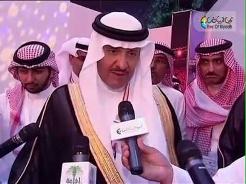 His Royal Highness Prince Sultan bin Salman bin Abdulaziz - President of Saudi Commission for Tourism and Antiquities