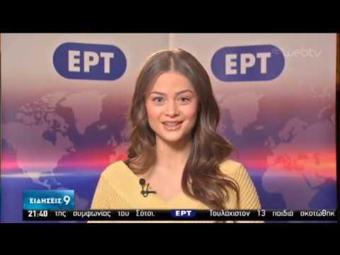 "Eurovision 2020: Η 17χρονη Στεφανία εκπροσωπεί την Ελλάδα στο Ρότερνταμ με το ""SuperGirl"" | ΕΡΤ"