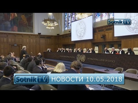 ИНФОРМАЦИОННЫЙ ВЫПУСК 10.05.2018