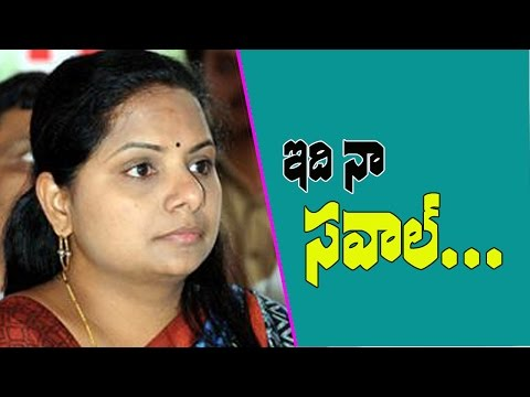 TRS Kavitha Satires On Jaggareddy | MP Kavitha With Media : TV5 News