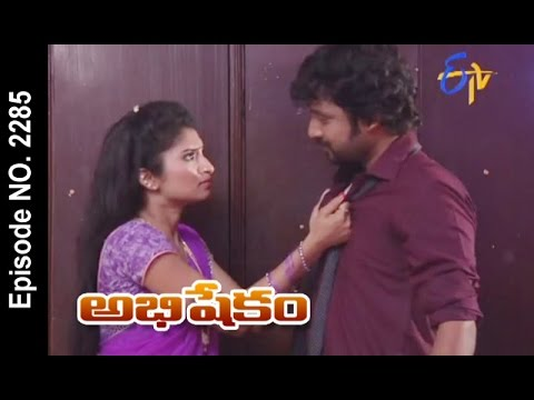 Abhishekam--16th-May-2016--అభిషేకం-–-Full-Episode-No-2285