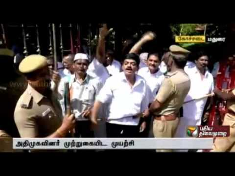 ADMK members stage protest against EVKS Elangovan on his visit to Madurai as per court s direction