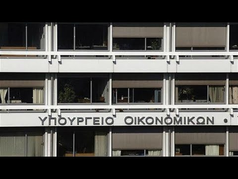 Στην Αθήνα οι θεσμοί για την αξιολόγηση