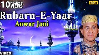 Video Main Rubaru - E - Yaar Hu Full Video Songs | Singer : Anwar Jani | Majahabi Qawwali MP3, 3GP, MP4, WEBM, AVI, FLV Maret 2019