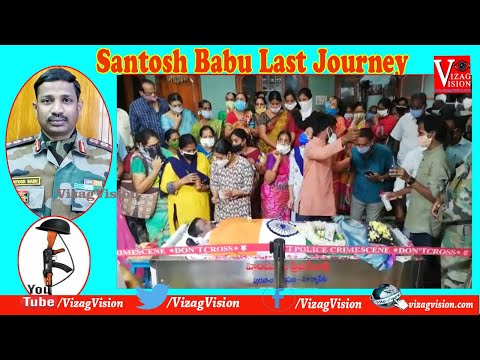 Indian Army Colonel Santosh Babu Last Rites Martyr in SuryaPet,Vizagvision..