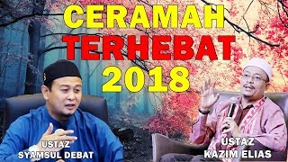 Video Ceramah TERHEBAT 2018 Gandingan MANTAP Ustaz Kazim Elias Dan Ustaz Syamsul Debat Terbaru MP3, 3GP, MP4, WEBM, AVI, FLV Oktober 2018