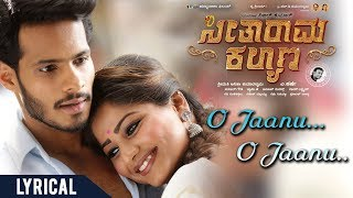 O Jaanu O Jaanu Lyrical Video | Seetharama Kalyana Songs | Nikhil Kumar, Rachita Ram | Sanjith Hegde