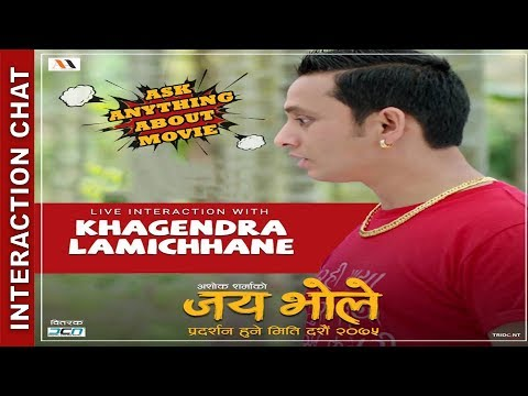 "(New Nepali Movie - ""Jai Bhole"" Movie Interaction Chat    Khagendra Lamichhane, Ashok Sharma - Duration: 56 minutes.)"