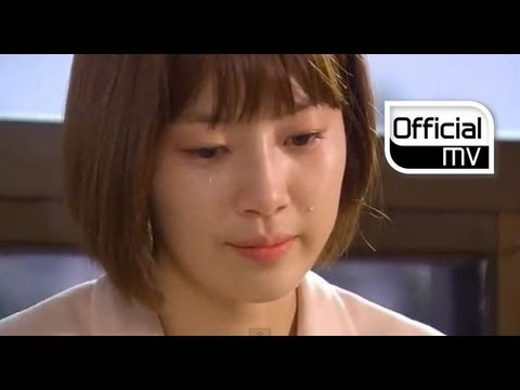Kan Jong Wook() _ 39.5 (May Queen OST Pt.2) MV