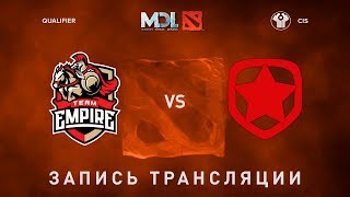 Empire vs Gambit, MDL CIS, game 2 [Maelstorm, Smile]