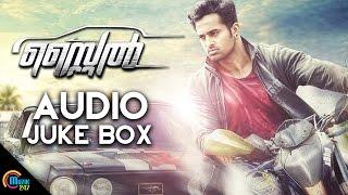 Style Malayalam Movie Full Songs Audio, Unni Mukundan, Tovino Thomas