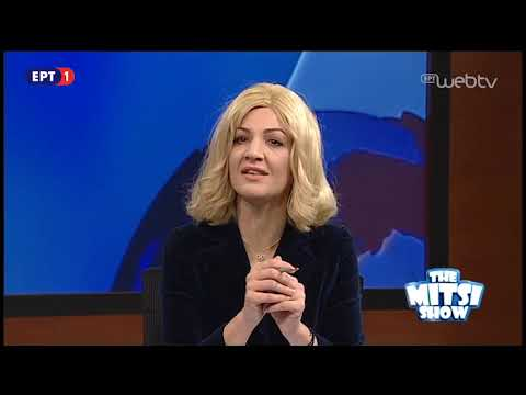 The Mitsi Show – 02Μαρ2018