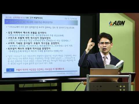 2015년 2기 교과해설