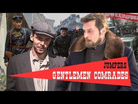 Gentlemen Comrades. TV Show. Episode 1 of 16. Fenix Movie ENG. Crime