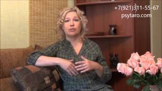 Основы психологического Таро. Базовый курс — Солодилова Алена — видео