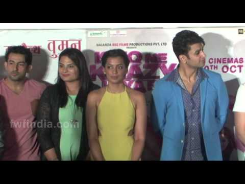 Ishq Ne Krazzy Kiya Re Trailer Launch | Mugdha Godse