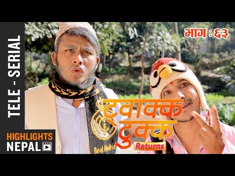 (Twakka Tukka Returns || Episode 63 || New Nepali Comedy TV Serial 2017 ...29 min.)