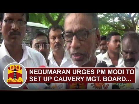 Pazha-Nedumaran-urges-PM-Modi-to-set-up-Cauvery-Management-Board-Thanthi-TV