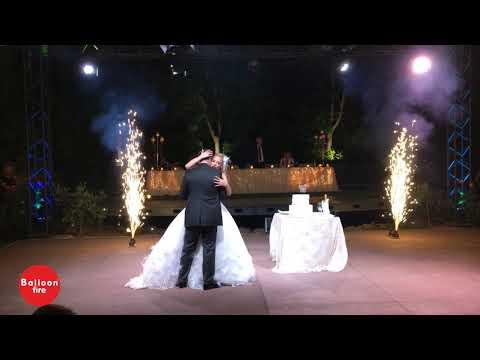 Συντριβάνια στο χορό του ζευγαριού 2 στην αρχή και 4 στο τέλος