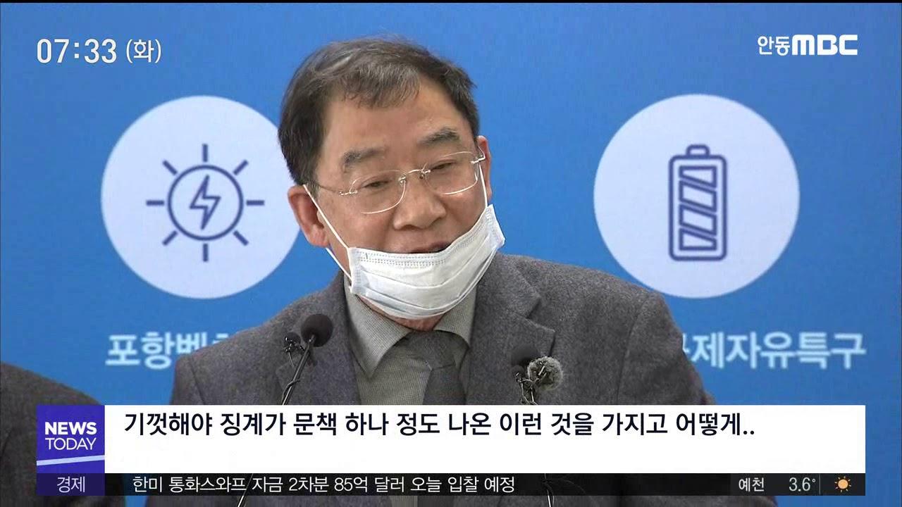 R]감사원에 비판 잇따라‥