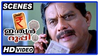 Video Indian Rupee Malayalam Movie   Scenes   Prithviraj fix the deal with buyer   Jagathy MP3, 3GP, MP4, WEBM, AVI, FLV Mei 2018