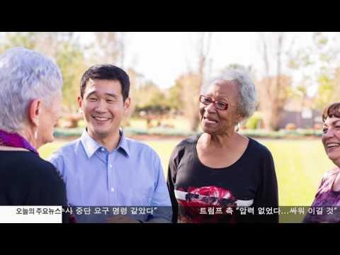 한인 표심만으로 한계 과제는 6.08.17 KBS America News
