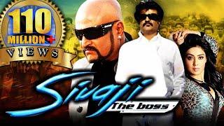 Video Sivaji The Boss (Sivaji) Hindi Dubbed Full Movie | Rajinikanth, Shriya Saran MP3, 3GP, MP4, WEBM, AVI, FLV Agustus 2018
