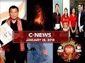 News (January 26, 2018)