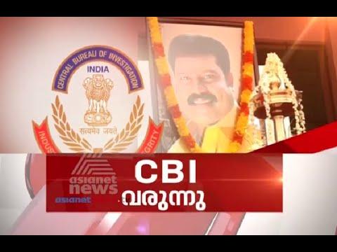 Kalabhavan Mani's brother and Sabumon abuse on asianet news hour