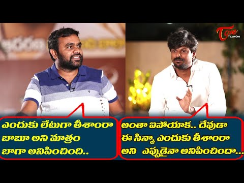 Director Superb Answer to Anchor | Sreekaram Movie Team interview | Sharwanand | TeluguOne Cinema