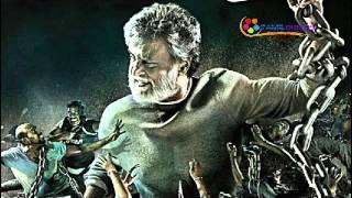 Kabaali Audio Release Date!. Kollywood News 05/05/2016 Tamil Cinema Online