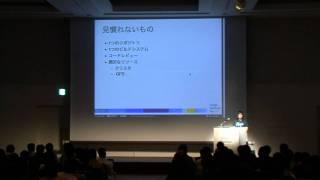 GDD 2011 Japan: Google のエンジニアの日常