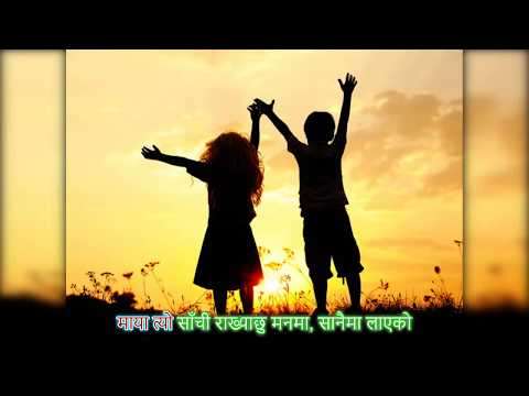 (New Nepali pop songs 20162073 || Aiselu Tipdai -  Pawan Bhattarai - Duration: 4 minutes, 53 seconds.)