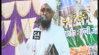 Video SDI AJMER NAAT BY QARI RIZWAN ON S.A. RADIO MP3, 3GP, MP4, WEBM, AVI, FLV Juli 2018