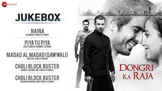 Dongri Ka Raja Movie Audio Jukebox Reecha Sinha Ronit Roy Sunny Leone