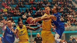Единая лига ВТБ: «Астана» — «Цмоки-Минск»
